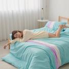 【小日常寢居】新絲柔簡約拼接文青風雙人加大床包+枕套+被套四件組-綠