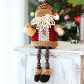 節樂圣誕裝飾櫥窗擺件前臺酒店雪人老人麋鹿可愛公仔娃娃 數碼人生