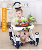 嬰幼兒童寶寶學步車6/7-18個月多功能防側翻手推可坐男女孩助步車igo「摩登大道」