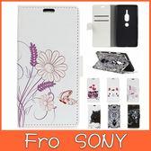 SONY XZ3 XZ2 Premium XZ2 KZ彩繪皮套 手機皮套 插卡 支架 掀蓋殼 皮套
