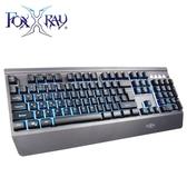 【FOXXRAY 狐鐳】堅鐵戰狐電競鍵盤(FXR-BKL-52)
