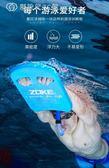 游泳浮板打水板成人兒童通用安全加厚水上訓練學游泳裝備用品igo 中秋節好康下殺