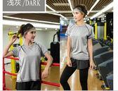 運動套裝女速乾寬鬆大碼夏跑步房胖mm妹妹瑜伽服健身服  創想數位