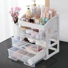 放化妝品收納盒家用大容量桌面