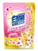 白蘭含熊寶貝馨香精華大自然馨香洗衣精補充包1.6KG
