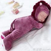 仿真娃娃 兒童仿真娃娃洋娃娃安撫陪睡布娃娃嬰兒睡眠娃娃女孩玩具igo 瑪麗蘇