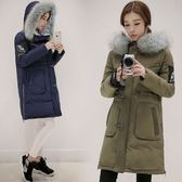 羽絨外套-長版休閒簡約保暖大毛領女夾克4色73it112【時尚巴黎】