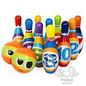 (百貨週年慶)兒童玩具戶外小孩玩具兒童保齡球玩具套裝4歲寶寶保齡球玩具套裝兒童玩具男孩xw