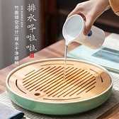 茶盤 小型家用茶盤陶瓷簡約日式小茶台密胺干泡竹托盤圓形功夫茶具儲水【幸福小屋】