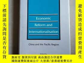 二手書博民逛書店economic罕見reform and internationalisation(經濟改革與國際化)英文原版