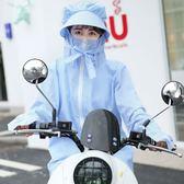 雙十二  防紫外線電動摩托車遮陽防曬衣女夏季長袖大碼透氣連帽騎車防曬服  無糖工作室