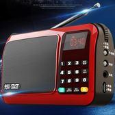 收音機 SAST/先科 T50收音機老人便攜式老年迷你袖珍fm廣播半導體可充電【快速出貨八折搶購】
