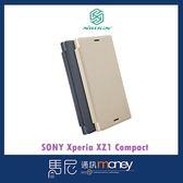 NILLKIN 星韵皮套/SONY Xperia XZ1 Compact/手機殼/手機皮套/保護皮套【馬尼行動通訊】