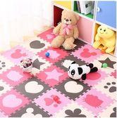 泡沫地墊拼接臥室家用海綿鋪地板墊子塑料加厚兒童拼圖地墊30 30限時八九折
