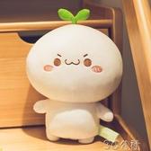 創意公仔 可愛長草顏團子毛絨玩具小娃娃睡覺抱枕超萌床上禮物玩偶 3C公社YYP
