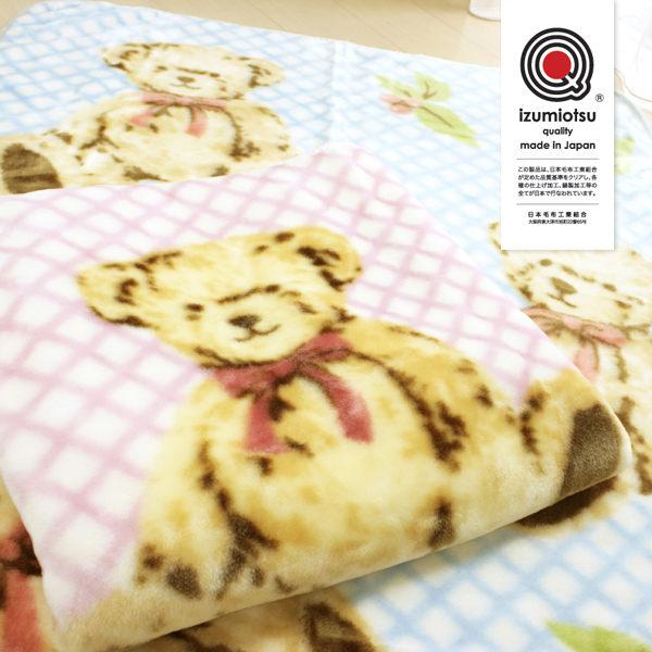 GMP BABY 日本東京西川高科技斷熱纖維發熱毯--三熊 優惠價↘1980元含運