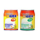 金補體素 好纖 專業液態營養品 清甜 24罐/箱 加贈4瓶★愛康介護★
