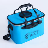 漁具活魚箱垂釣用品戶外裝魚折疊釣魚桶  JL2235『東京衣社』tw