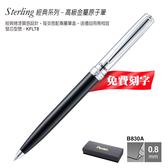 刻字原子筆 飛龍Pentel  B830A-AT 金屬黑桿原子筆【文具e指通】團購.量販