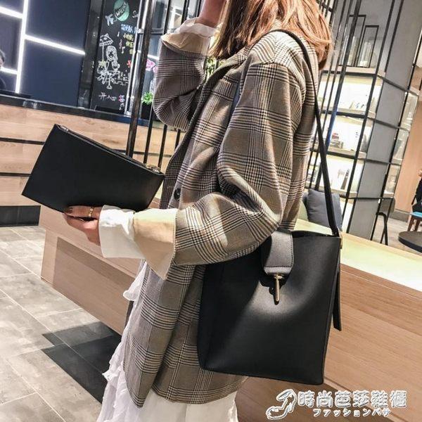水桶包女新款韓版簡約百搭大容量單背包斜跨包包休閒子母包潮 時尚芭莎