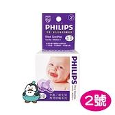 飛利浦 2號奶嘴/安撫奶嘴(香草) : 30-34週 PHILIPS 早產/新生兒專用奶嘴系列