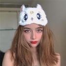眼罩 美少女戰士貓咪眼罩卡通可愛透氣遮光少女心午休睡眠日系個性【快速出貨八折搶購】