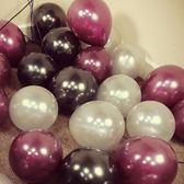 加厚珠光氣球結婚婚房生日成人浪漫婚慶布置裝飾婚禮婚慶用品第七公社