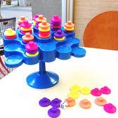 平衡樹托普塔親子互動疊疊樂智力玩具桌游LJ1134『miss洛羽』