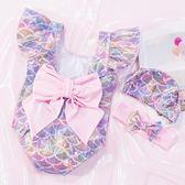 兒童泳衣 泳衣女寶寶ins嬰兒泳衣0-1-5歲美人魚可愛公主女童韓國泳帽游泳衣 全館免運