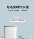 垃圾桶 按壓式垃圾桶帶蓋家用創意廁所客廳極衛生間有蓋窄拉圾筒小手紙簍 3C公社YYP
