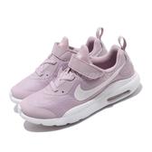 Nike 休閒鞋 Air Max Oketo PSV 紫 白 童鞋 中童鞋 氣墊 復古慢跑鞋 運動鞋 【PUMP306】 AR7420-500