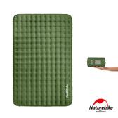 Naturehike 舒適雙人輕量加厚加寬TPU充氣睡墊 防潮墊 森林綠