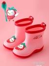 兒童雨鞋 夏季兒童雨靴水鞋防滑卡通男女童1-3-6歲中小童加絨幼兒寶寶雨鞋