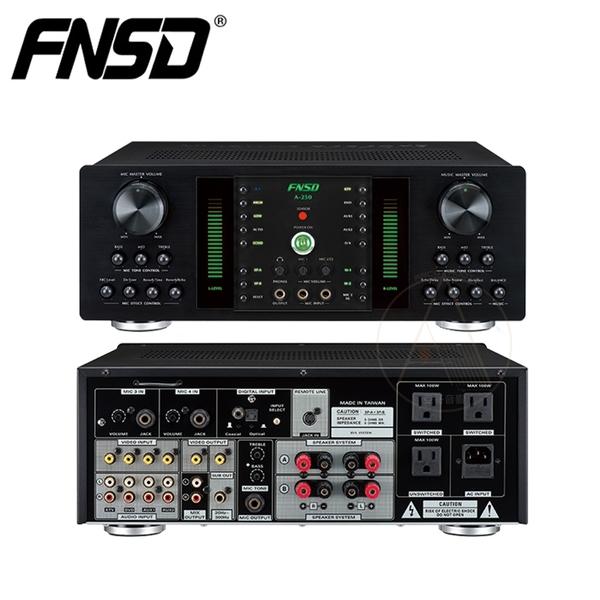 FNSD華成 A-250 250W數位迴音卡拉OK綜合擴大機