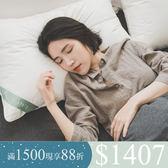 枕頭 二入[德國專利 物理防螨水洗枕-適中款] 防螨防塵抗過敏  ; 枕心 ; 翔仔居家