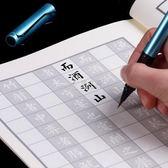 鋼筆式毛筆 練字套裝狼毫小楷書法軟頭便攜式科學抄經軟筆墨水 俏女孩