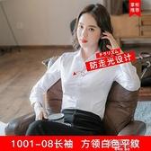 白襯衫女長袖2021春季新款韓版潮流襯衣正裝職業女裝短袖白襯衣女