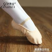 專業彈力鬆緊口兒童成人女芭蕾舞蹈軟底練功鞋瑜伽形體訓練貓爪鞋