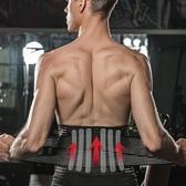 男女健身護腰 矯正收復護腰綁袋 鋼骨支撐 運動腰帶 工作腰帶 護腰