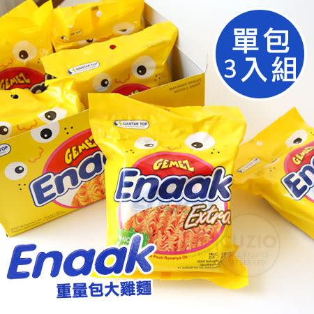 韓國 Enaak 重量包 大雞麵 香脆點心麵 (單包3入組) 90g 小雞點心麵 小雞麵 隨手包 點心麵