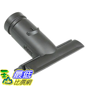 [104美國直購] 戴森 Genuine OEM Dyson Upholstery Stair Tool to Fit DC19 DC22 DC26 914417-01