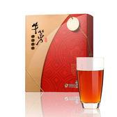 青玉牛蒡茶  湧湶四品牛蒡茶包禮盒(40包/1盒)