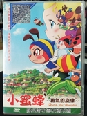挖寶二手片-B14-正版DVD-動畫【小蜜蜂:勇氣的旋律/電影版】-國日語發音(直購價)