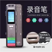 錄音筆專業微型遠距錄音筆tz3590【歐爸生活館】