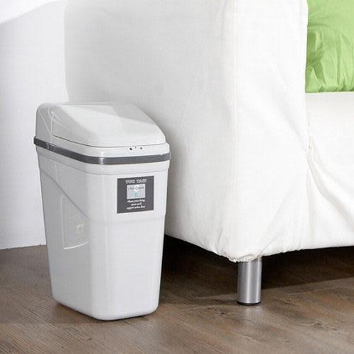 《收納家》 紅外線感應式自動垃圾桶-14L