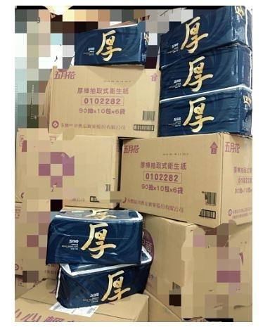衛生紙 現貨 五月花厚棒連續抽取式花紋衛生紙 1箱販售 4/6開始排隊出貨 抽取式 限宅配