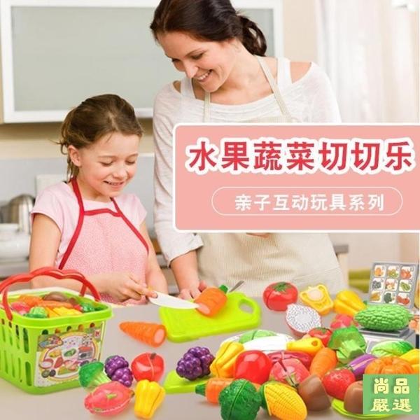 扮家家兒童過家家切水果切切樂購物車玩具女孩玩具推車蛋糕組合北美玩具