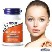 GSH 穀胱甘肽(60顆/瓶)-NOW健而婷