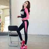 時尚冬瑜伽服套裝女彈力緊身運動服女LJ2796『miss洛羽』