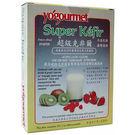 【暢銷】超級克菲爾菌--高活性發酵乳酸菌...
